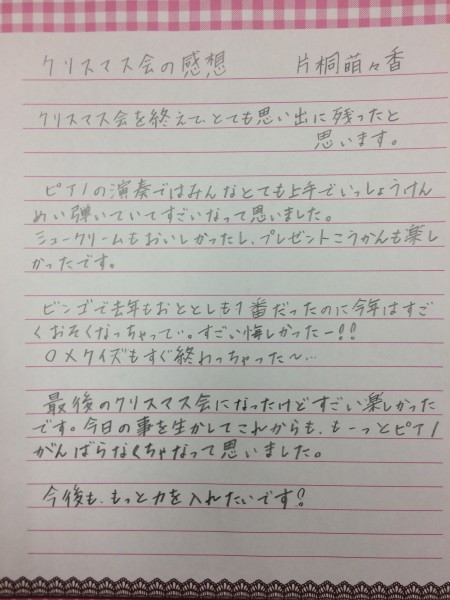 IMG_5970