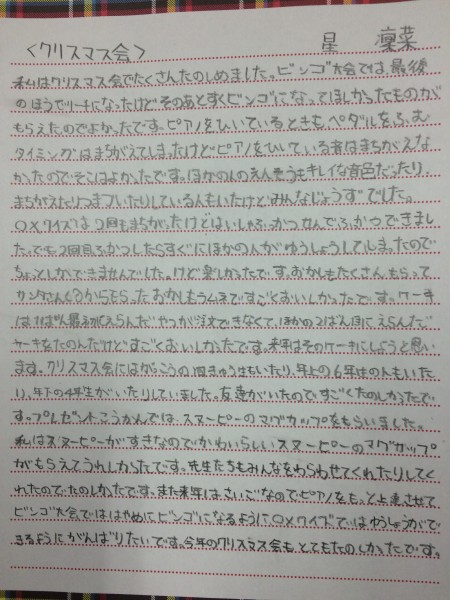 IMG_5974